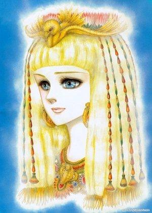 แครอล ลินตัน (Carol Lido : Rido Karō)