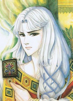 อิสมิล (Ishmin : Izumin)