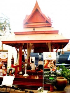 ศาลานวดไทย