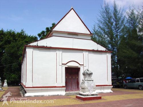 โบสถ์เก่า วัดพระนางสร้าง