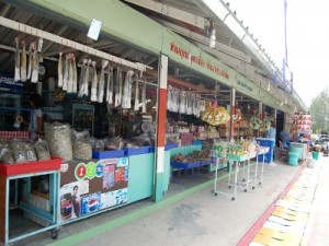 there are many thing to do beside the road, this is food shop at Sarasin