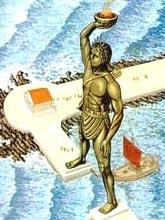โคลอสซัส (Colosus)
