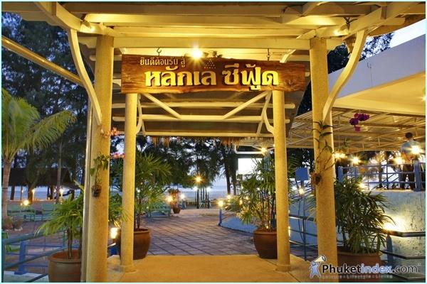phuket restaurant