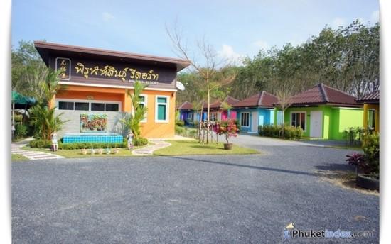 pirunsin-resort