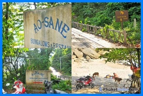 phuket-beach